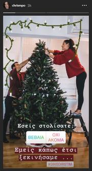 Χριστίνα Μπόμπα-Σάκης Τανιμανίδης: Στόλισαν το χριστουγεννιάτικο δέντρο τους