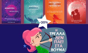 Είσαι Τοξότης; Κέρδισε αμέσως 20% έκπτωση στις Αστρολογικές Αναλύσεις!