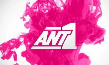 Έρχεται νέα σειρά στον ΑΝΤ1