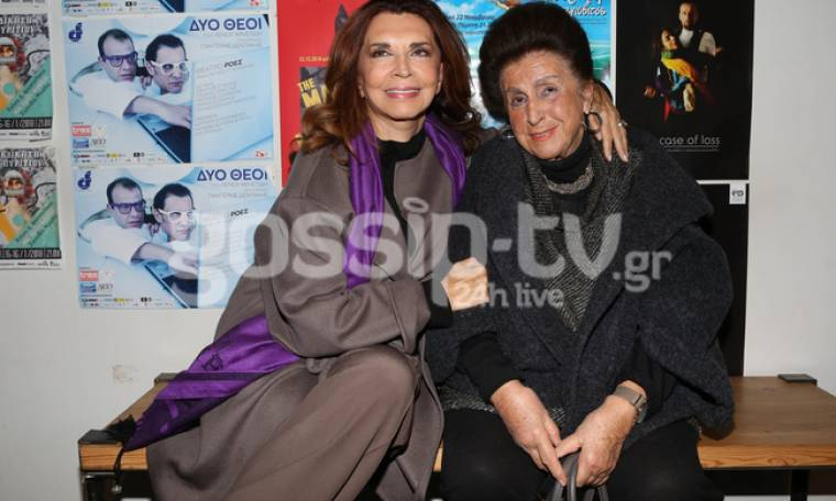 Μιμή Ντενίση: Με τη μητέρα της στο θέατρο!