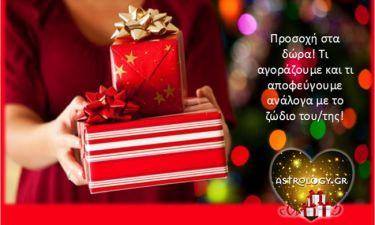Προσοχή! Δες ποιο είναι το κατάλληλο αλλά και ποιο το αυστηρώς ακατάλληλο δώρο για τα Χριστούγεννα