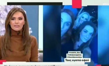 Ελένη Τσολάκη: Οι ευχές στη Βάσω Λασκαράκη για τον αρραβώνα της με τον Λευτέρη Σουλτάτο