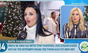Όλγα Λαφαζάνη: «Είχα σχεδόν κλείσει κάτι και έμαθα ότι τελικά πήρανε κάποια άλλη στη θέση μου…»