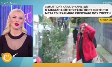 Ο Μιχάλης Μητρούσης πήρε εξιτήριο μετά το ισχαιμικό επεισόδιο που υπέστη - Οι πρώτες του δηλώσεις
