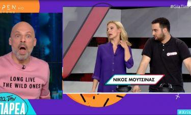 Νίκος Μουτσινάς: «Πάγωσε» όταν είδε πώς τον περιέγραψαν οι παίκτες στο Ρουκ Ζουκ