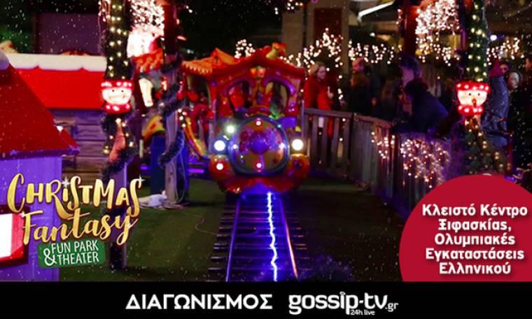 Αυτοί είναι οι νικητές του διαγωνισμού για το Christmas Fantasy Fun Park and Theater