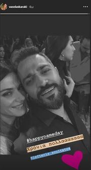 Βάσω Λασκαράκη: Η βραδινή έξοδος για τη γιορτή του Σουλτάτου και η φωτό αγκαλιά στο instagram