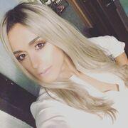 Αγνώριστη η Χριστίνα Σάλτη με ξανθά μαλλιά