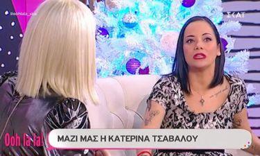 Κατερίνα Τσάβαλου: Αποκάλυψε στη Σάσα Σταμάτη τον ηθοποιό που της έκανε τη ζωή κόλαση! (vid)