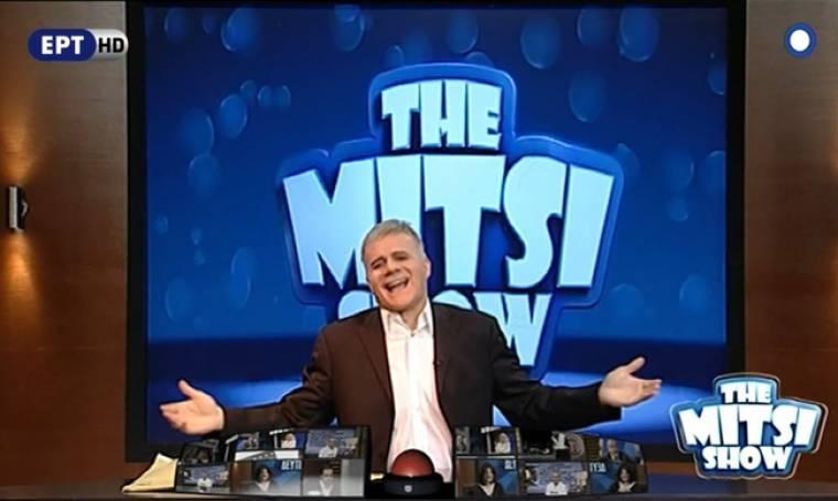 Οριστικά εκτός ΕΡΤ το «The Mitsi show»