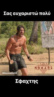 Nomads 2: Οι νέες εικόνες του Γιάννη Σπαλιάρα από τη Μαδαγασκάρη!