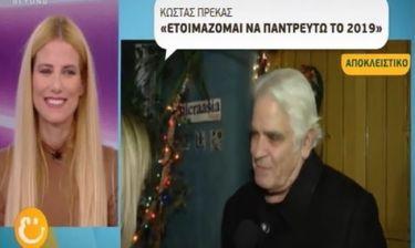 Ο Κώστας Πρέκας, στα 77 του χρόνια, αποφάσισε να παντρευτεί μέσα στο 2019!