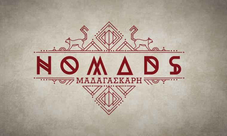 Η ανακοίνωση για τον τελικό του Nomads – Μάθετε λεπτομέρειες για το ριάλιτι του ΑΝΤ1