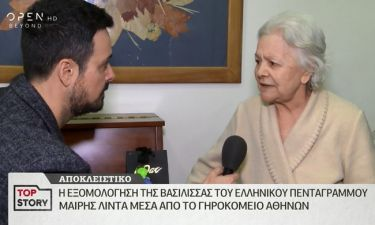 Η εξομολόγηση της Μαίρης Λίντα μέσα από το Γηροκομείο Αθηνών