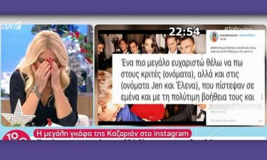 GNTM:Η μεγάλη γκάφα της Καζαριάν στο instagram – Tης έγραψαν το κείμενο, αλλά ξέχασε να το διορθώσει