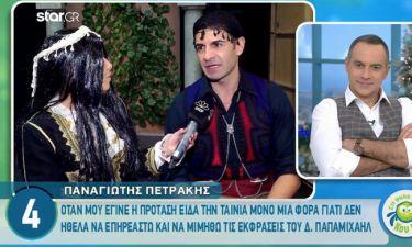 Παναγιώτης Πετράκης: «Είμαι συνήθως ο γαμπρός που θέλει κάθε πεθερά»
