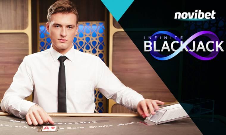 Το Infinite Blackjack έφτασε στο καζίνο της Novibet!
