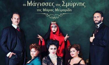 Σμαράγδα Καρύδη: Η καλή παρέα με Καβογιάννη και Παπακωνσταντίνου και τα επόμενα σχέδια