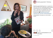 Κατερίνα Παπουτσάκη: Το υγιεινό πρωινό και η φωτογραφία με τον γιο της!