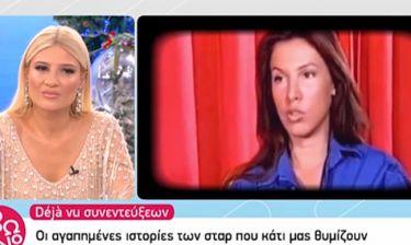 Déjà vu συνεντεύξεων! Όταν οι σταρ επαναλαμβάνουν τις ίδιες ιστορίες on-air