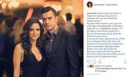 Γιάννης Τσιμιτσέλης – Κατερίνα Γερονικολού: Η κοινή φωτογραφία στο Instagram και οι ευχές!