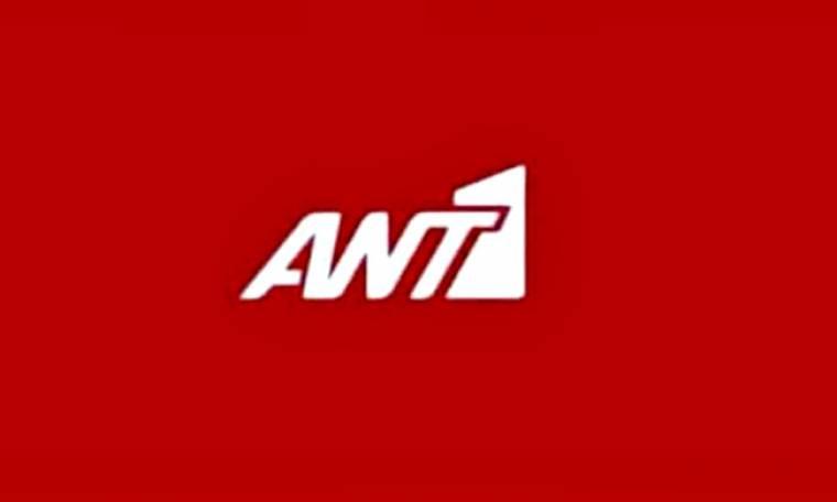 Εκπομπή του Alpha μετακόμισε στον ΑΝΤ1- Δείτε πότε κάνει πρεμιέρα