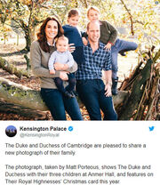 Αυτή είναι η λεπτομέρεια στην ευχετήρια κάρτα της βασιλικής οικογένειας που δεν πρόσεξε κανείς