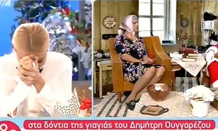 Έξαλλη η Σκορδά με την ατάκα του Ουγγαρέζου για τον Λιάγκα!  «Φύγε μέχρι να μου περάσουν τα νεύρα»