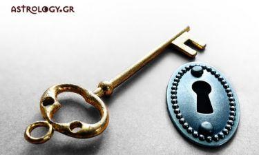 Είδες στον ύπνο σου κλειδί;