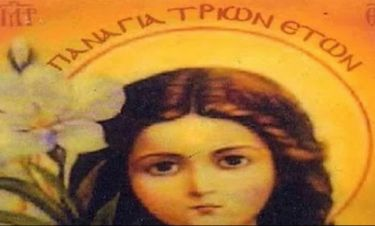 Η μοναδική εικόνα της Παναγίας που την δείχνει τριών χρονών - Δείτε ΦΩΤΟ