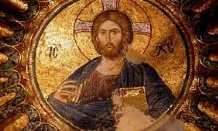 Το Σύμβολο της Πίστεως και η ερμηνεία του