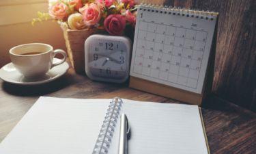 Ποιος είναι ο πιο τυχερός σου μήνας για το 2019;