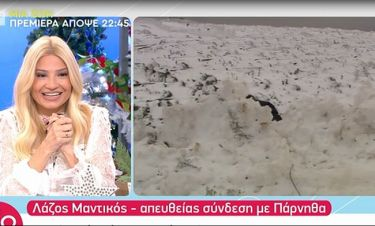 Άφωνη η Φαίη Σκορδά με τον ρεπόρτερ: «Παιδιά δεν τον βλέπω…» - Δείτε τι έγινε!