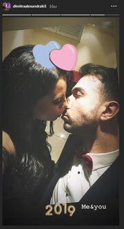 Δήμητρα Αλεξανδράκη: Το καυτό φιλί στον αγαπημένο της, Δημήτρη Μηλιώνη