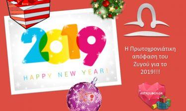 Νέα χρονιά, νέα μυαλά! Η μεγάλη απόφαση του Ζυγού για το 2019!