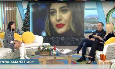 Άννα Αμανατίδου: Μιλά για τη γνωριμία της με την Εύη Ιωαννίδου πριν το GNTM και την... κόντρα τους
