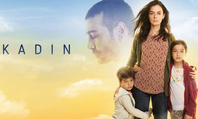 Kadin: Μάνα και κόρη κάνουν μια νέα αρχή στη σχέση τους