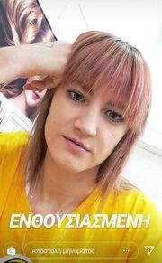 Ειρήνη Ερμίδου: Έκοψε και έβαψε τα μαλλιά της - Δείτε την απίστευτη αλλαγή της