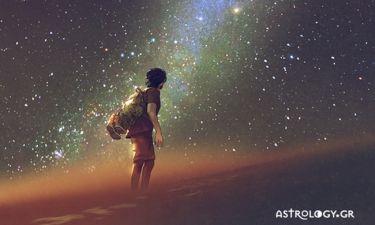 Είδες στον ύπνο σου αστέρια;