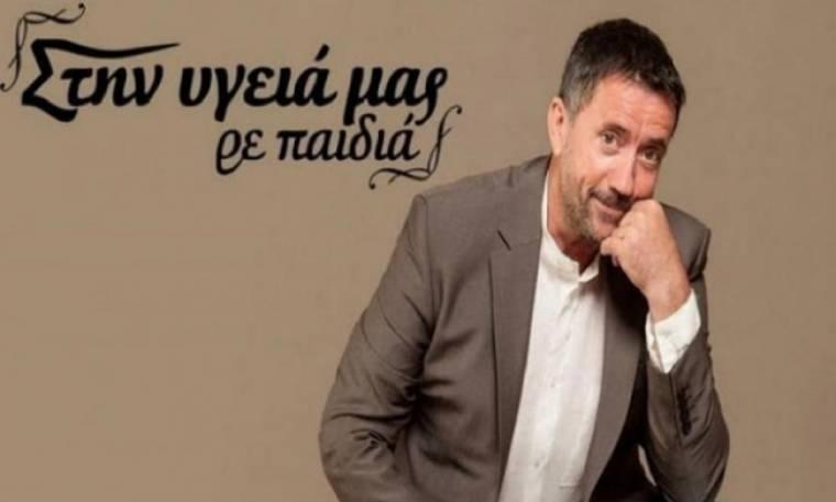 «Δεν με καλεί πια ο Σπύρος Παπαδόπουλος, δεν είμαι καλός δημοσιοσχετίστας…»