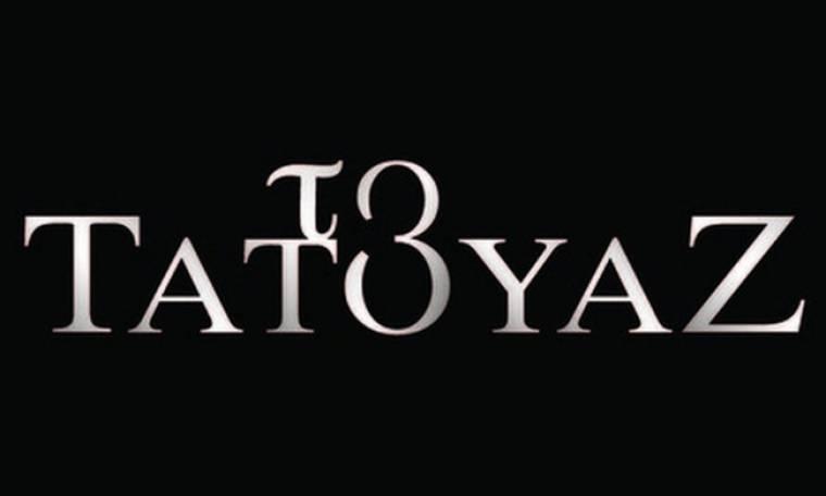 Συζητήσεις στον Alpha για το μέλλον της σειράς «Το Τατουάζ»