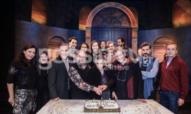 Έκοψαν την πίτα τους στο θέατρο Χώρα!