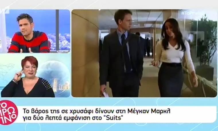Meghan Markle: Το αστρονομικό ποσό που της δίνουν για να εμφανιστεί στη σειρά «Suits»!