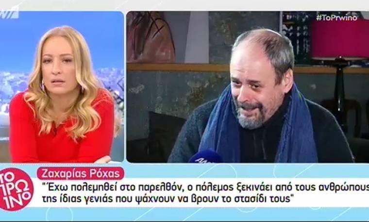 Ζαχαρίας Ρόχας: «Δεν αρνούμαι το εμπορικό θέατρο, αυτό με αρνείται»
