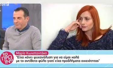 Μαρία Κωνσταντάκη: «Έχω κάνει ψυχανάλυση για να είμαι καλά με το αντίθετο φύλο»