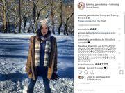 Γερονικολού – Τσιμιτσέλης: H ρομαντική απόδραση στον Παρνασσό και τα σχόλια στις φωτό τους!