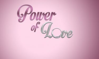 Power Of Love: Παίκτης είχε αναζητήσει τον έρωτα στο «Ραντεβού στα τυφλά»