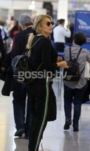 Σε ποια, λέτε, ανήκουν αυτές οι αποσκευές; Μόνο σε μία... Queen! (pics)