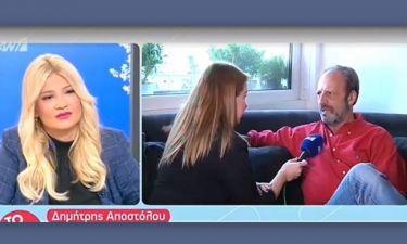 Δημήτρης Αποστόλου: «Δε θέλω συντρόφους. Δε θέλω να με ακουμπάνε…»!