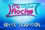 Μy Style Rocks: Ένα Gala με Ελληνική παράδοση!